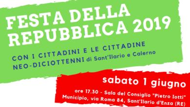 Photo of Festa della Repubblica in Municipio