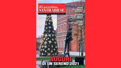 Photo of Il Gazzettino di dicembre è in edicola
